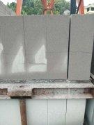 许期钢:加气混凝土砌块裂缝是哪几方面原因造