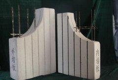 许期钢:ALC板(加气混凝土板材)的安装技能秘密