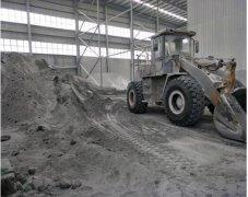许期钢:关于加强加气砼企业粉磨工艺技术有效途径的探讨要决!